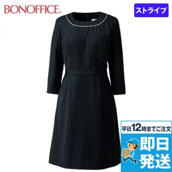 BONMAX BCO5706 ワンピース(女性用) [ストライプ/吸水速乾/ストレッチ]