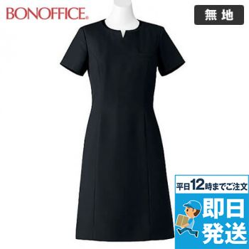 BONMAX BCO5704 [春夏用]ワンピース(女性用) 無地 [吸汗速乾]