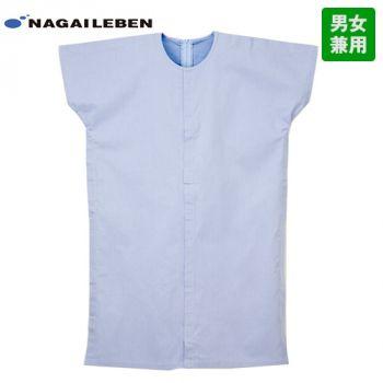 SG301 ナガイレーベン(nagail