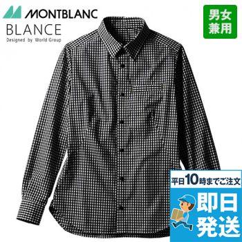 BW2505 MONTBLANC シャツ/長袖(男女兼用)