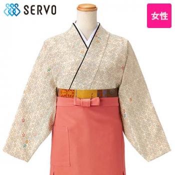OD254 Servo(サーヴォ) 二部式着物上衣(女性用)