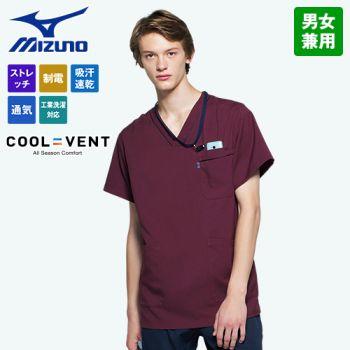 MZ-0215 ミズノ(mizuno) スクラブ(男女兼用)