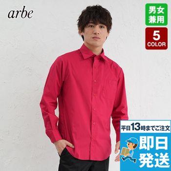 EP-8600 チトセ(アルベ) ストレッチシャツ/長袖(男女兼用)