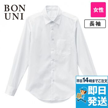 24243 BONUNI(ボストン商会) ニットシャツ/長袖(女性用)