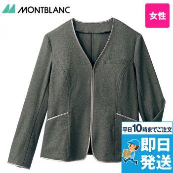 BR1102 MONTBLANC ニットジャケット/長袖(女性用)