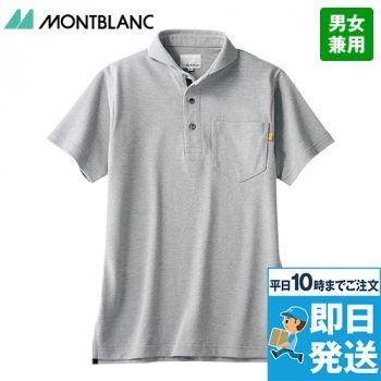OV2511 MONTBLANC ポロシャツ/半袖(男女兼用)