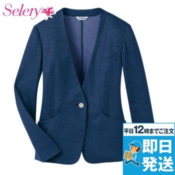 S-24991 24999 SELERY(セロリー) [春夏用]ジャケット[ニット/ストレッチ/吸水速乾/高通気]