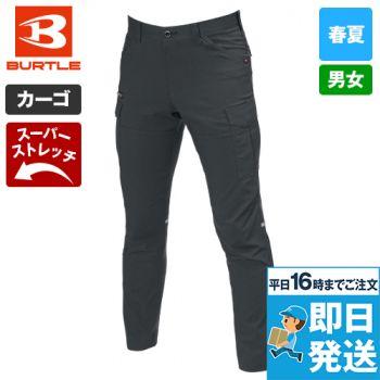 バートル 9092 [春夏用]ストレッチ制電カーゴパンツ(男女兼用)
