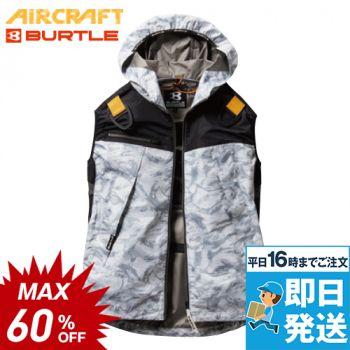 AC1094 バートル エアークラフト パーカーベスト(男女兼用)