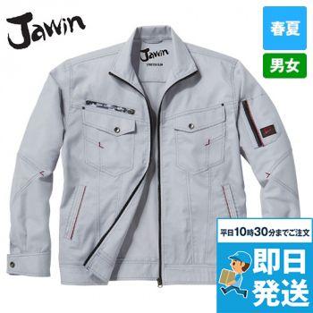 自重堂Jawin 56800 [春夏用]ストレッチ長袖ジャンパー