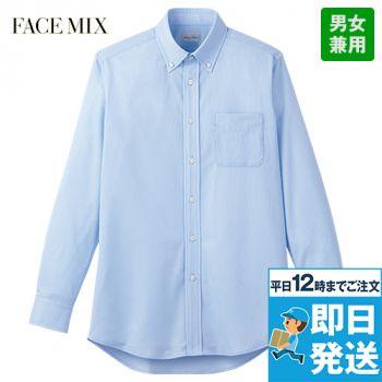 FB4557U FACEMIX ボタンダウンニット長袖シャツ