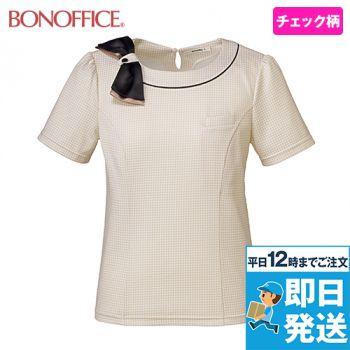 BONMAX AD8803 [春夏用]プルオーバー[汗染み防止/ニット/イージーケア]