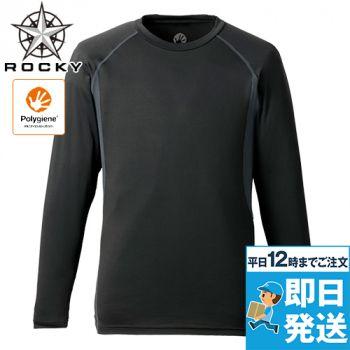 ROCKY RC3909 [通年]長袖コンプレッション/ポリジン