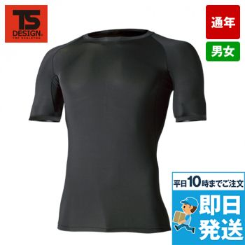 811055 TS DESIGN EXライト ショートスリーブシャツ