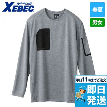 ジーベック 6075 半袖Tシャツ