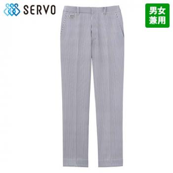 SPAU1920 Servo ロールイン裾上げ厨房パンツ