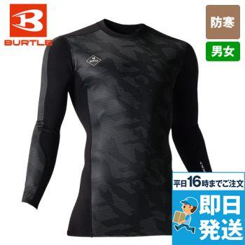 バートル 4061 ストレッチ防風フィッテッド(男女兼用)