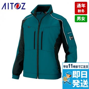 AZ9101 アイトス 長袖ブルゾン(男女兼用)