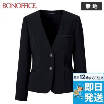 BONMAX AJ0271 ハッピーコーデ ジャケット