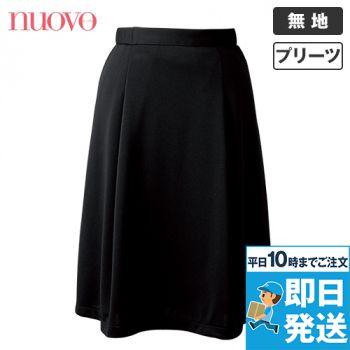 FS45940  nuovo(ヌーヴォ)  脇ゴムソフトプリーツスカート