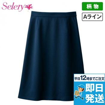 S-12041 12049 SELERY(セロリー) Aラインスカート