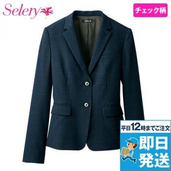 S-25041 SELERY(セロリー) ジャケット