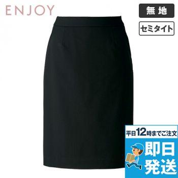 NAS017 enjoy セミタイトスカート