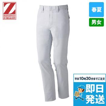 自重堂 76201 [春夏用]Z-DRAGON製品制電ストレッチノータックパンツ