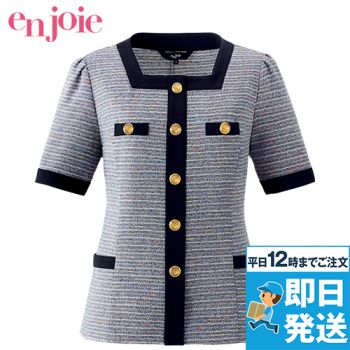 en joie(アンジョア) 26720 ソフトジャケット