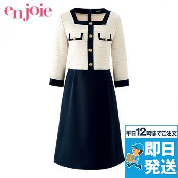 en joie(アンジョア) 66720 ワンピース