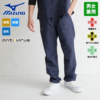 MZ-0232 ミズノ(mizuno) 抗ウイルス スクラブパンツ(男女兼用)