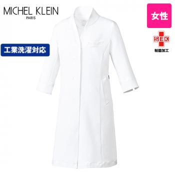 MK-0048 ミッシェルクラン(MICHEL KLEIN) ドクターコート(七分袖)(女性用)