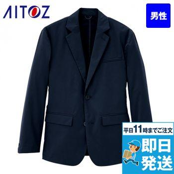 アイトス AZ160 アクティブワークスーツ メンズジャケット