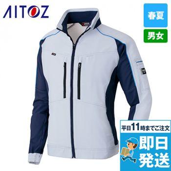 アイトス AZ9130 長袖ブルゾン(男女兼用)