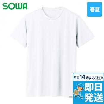 8005-63 桑和 半袖Tシャツ
