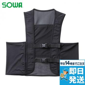 80056 桑和 保冷剤ベスト(保冷剤付き)