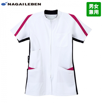 LX4127 ナガイレーベン(nagaileben) 男女兼用上衣