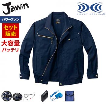 自重堂JAWIN 54020SET-H
