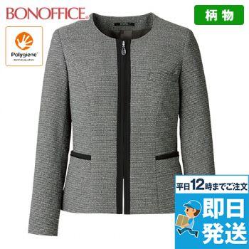 BONMAX AJ0281 [通年]ポリジン ノーカラージャケット[抗菌防臭]