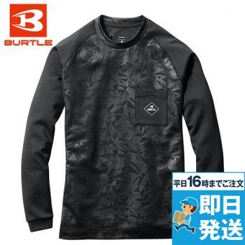 バートル 4066 [秋冬用]ロングTシャツ(男女兼用)