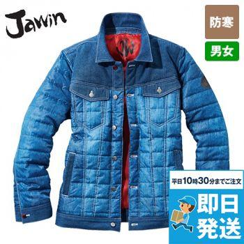 自重堂Jawin 58170[秋冬用]防寒ジャンパー