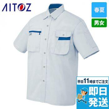 アイトス AZ5326 ムービンカット シャツ/半袖
