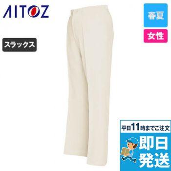 アイトス AZ5553 エコサマー裏綿 レディース パンツ(2タック)