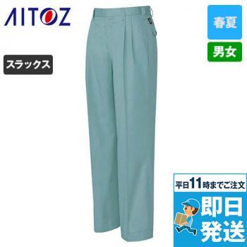アイトス AZ5372 エコ T/C ニューベーシック ワークパンツ(2タック) 春夏