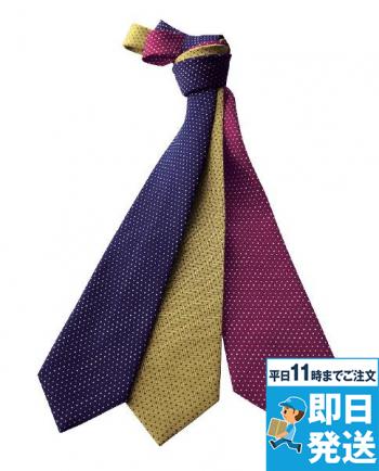 [アイトス]フォーマル 蝶ネクタイ(巾5