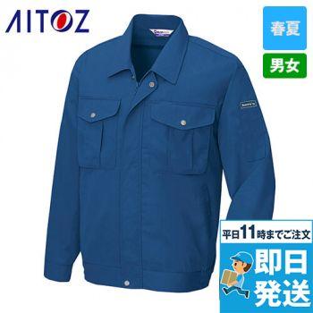 AZ590 アイトス ベストT/C 長袖