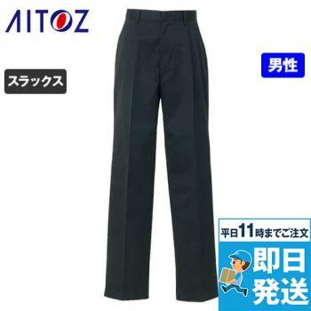 T/C ツータックパンツ(男性用)