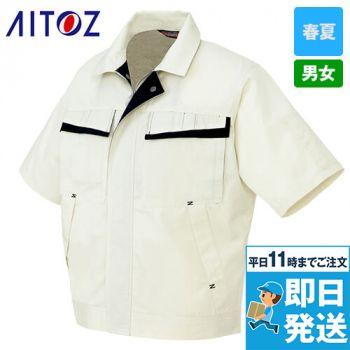 アイトス AZ5571 ムービンカットEX 半袖サマーブルゾン(配色)