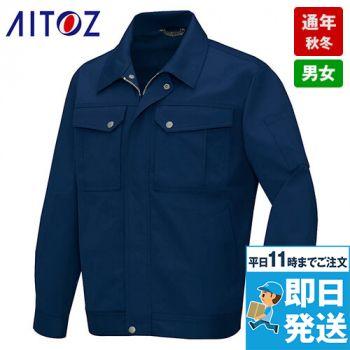アイトス AZ6660 帯電防止ツイル長袖ブルゾン