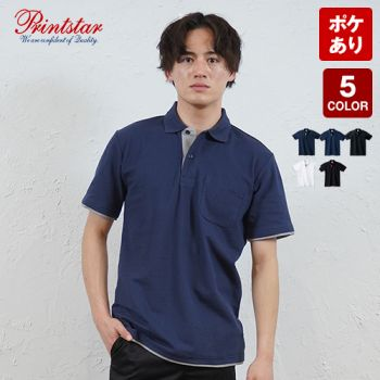 00195-BYP ベーシックレイヤードポロシャツ(5.8オンス)(男女兼用)